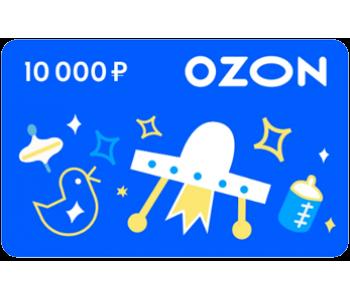Сертификат на 10000 руб.